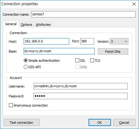 Ldap 설치 가이드 - CURVC ALM Space - Confluence